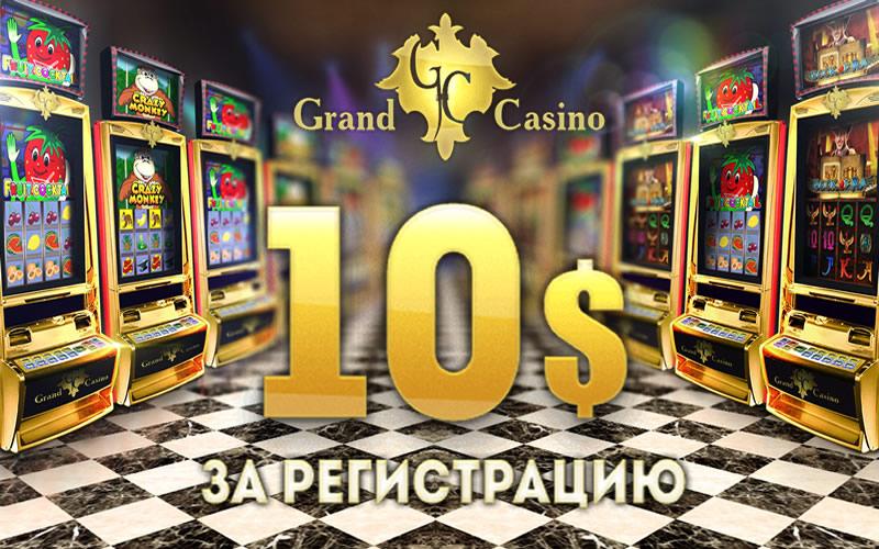 Картинки по запросу гранд казино